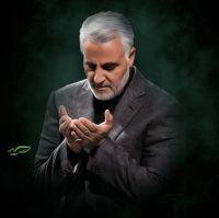 پیام رهبر انقلاب اسلامی در پی شهادت حاج قاسم سلیمانی